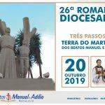 Cartaz da Romaria dos Beatos Manuel e Adílio