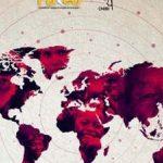 Centro Cultural Missionário abre as inscrições para pós-graduação em missiologia